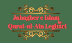 Jahagher e Islam by Quratul-Ain Leghari