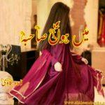Main Hun Sahiba Urdu Novel