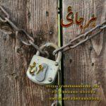 Harjai Novel by Iqra Sheikh