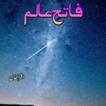 Fateh Alam Novel | Fateh Alam Novel by Iqra Khan