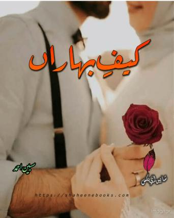 Kaif e Baharan Novel PDf