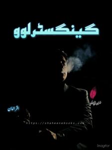 Gangster Love by Iqra Khan