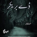 Day Breaker Novel by Amraha Sheikh | Best Urdu Novels