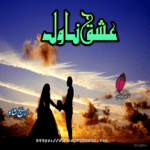 Ishq Novel by Areej Shah | Best Urdu Novel