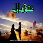 Ishq Novel by Areej Shah | Best Urdu Novel