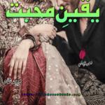 Yaqeenay Muhabbat Novel by Mirha Shah