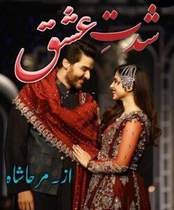 Shiddat e ishq novel by Mirha Shah
