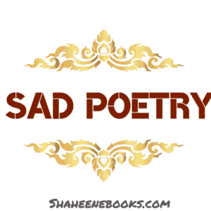 Pics of Sad Poetry | Best Urdu Poetry | 100+ Pics of Poetry