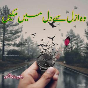 Woh Azal Se Dil Mein Makeen by Rajput Aqsa