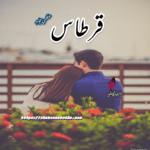 Qirtas Novel by Uzma Mujahid | Best Urdu Novels