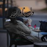 Dil e Nadan Novel By Khanzadi | Best Urdu Novels