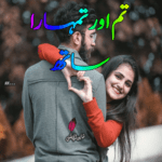 Tum Or Tumhara Sath Novel by Shazia Mustafa | Amazing Novels