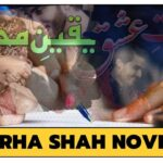 Mirha Shah Novels    Best Romantic Novels By Mirha Shah