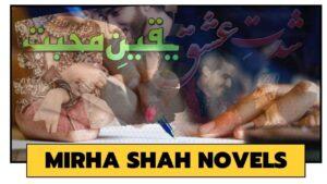 Mirha Shah Novels
