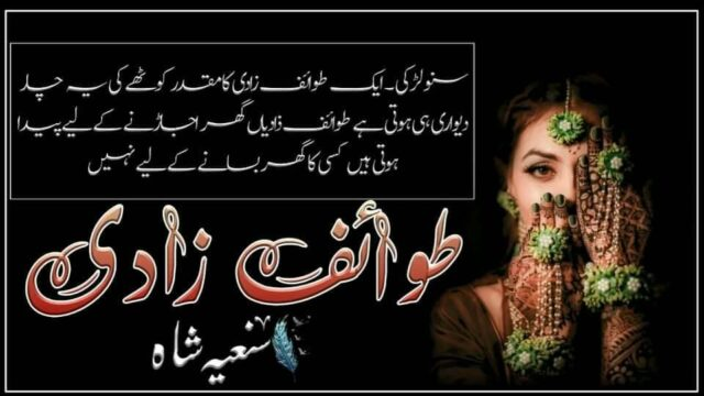 Tawaif Zadi Novel by Saniya Shah