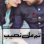 Tum Mile Naseeb Se Novel by Komal Sultan Khan | Best Urdu Novels