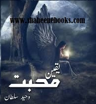 Yaqeen e Mohabbat Novel by Waheed Sultan