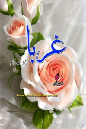 Ghuraba Novel by Dr Bint e Islam
