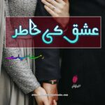 Ishq Ki Khatir Novel by Rimsha Hayat | Best Urdu Novels