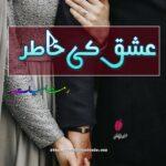 Ishq Ki Khatir Novel by Rimsha Hayat | Best Urdu Novels