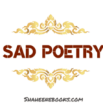 Sad Poetry | Komal Sultan Khan Poetry | Best Urdu Poetry