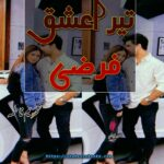 Tera Ishq Farzi Novel by Tehreem Fatima