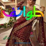 Tawaif Novel