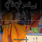Beqadran Naal Yaari Novel