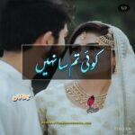 Koi Tumsa Nahi Novel by Esha Khan | Best and Romantic Urdu Novels
