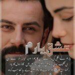 Ishq e Yaram Novel by Areej Shah