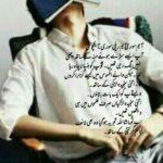 Tanhai Hamsafar The by Syeda Atika Bukhari | Best Urdu Novels