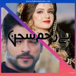 Be Reham Sajan by Meer Hadi Complete | Free Urdu Novels