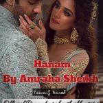 Hanam by Amraha Sheikh | Best Urdu Novels
