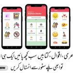 Shaheen ebooks Apk | Best Urdu Novels Apk
