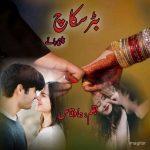 Butter Scotch by Huma Waqas   Free and Best Novels