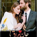 Jaan e Buraq by Zanoor Writes | Best Urdu Novels